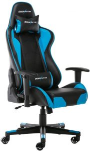Best Reclining Gaming Chair